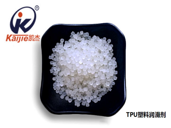 TPU塑料润滑剂-A