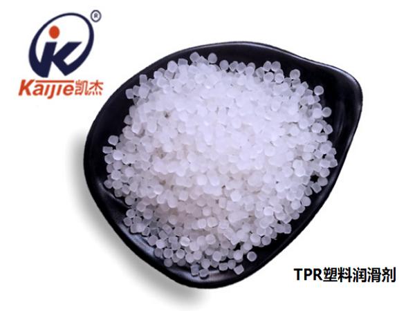 TPR塑料润滑剂-A