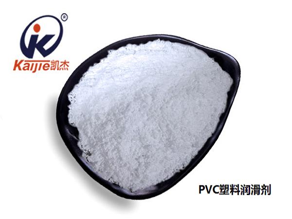 PVC塑料润滑剂-B