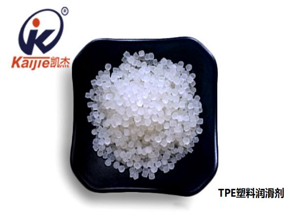 TPE塑料润滑剂-A