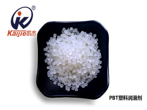 PBT塑料润滑剂-A