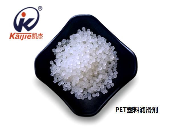 PET塑料润滑剂-A