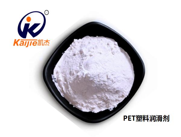 PET塑料润滑剂-B