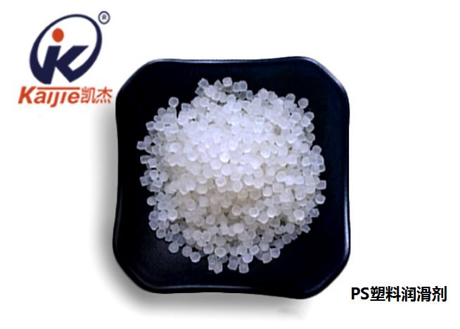 PS塑料润滑剂-A